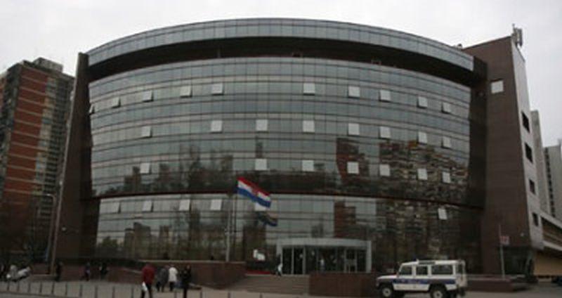 Porezna uprava u Zagrebu