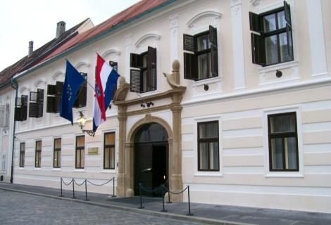 249. sjednica Vlade Republike Hrvatske