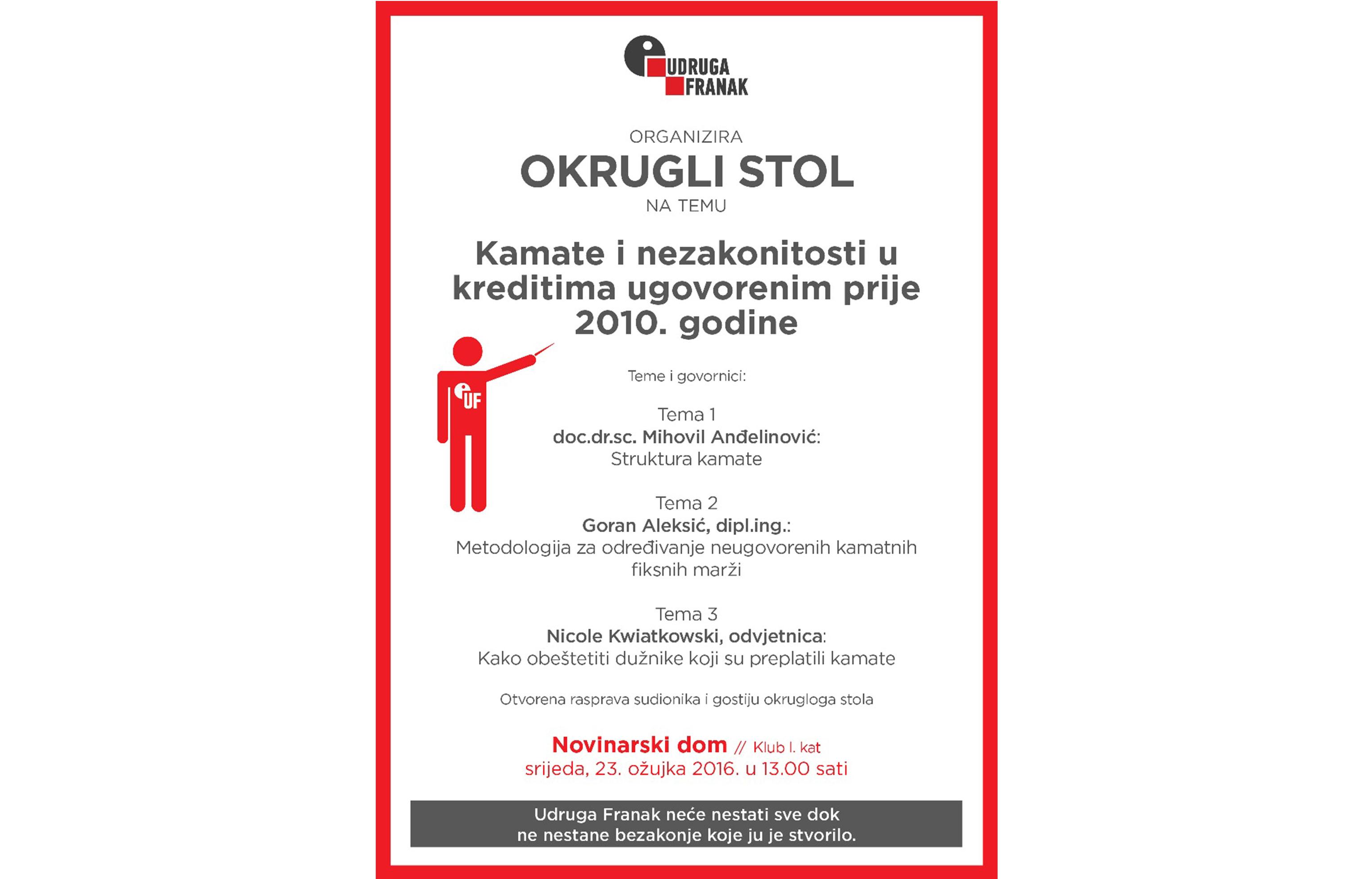 okrugli_stol