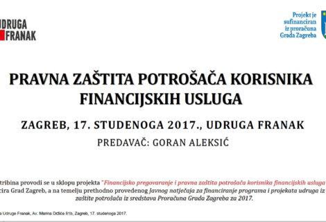 Pravna zaštita potrošača korisnika financijskih usluga – prezentacija za preuzimanje