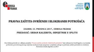pravna_zastita_blokiranih_i_ovrsenih