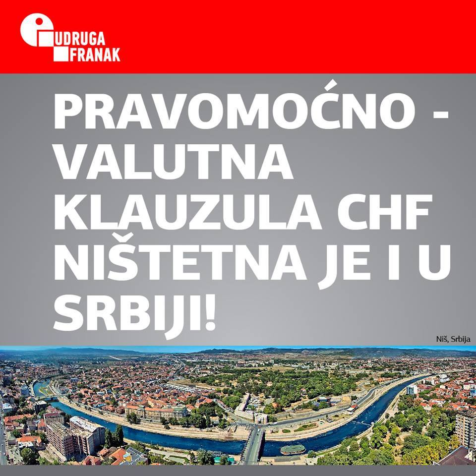 Srbija ništetna