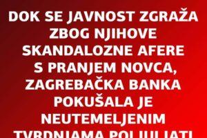 USTAVNI SUD ODBIO JE USTAVNU TUŽBU ZAGREBAČKE BANKE